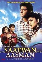 Primary image for Saatwan Aasman