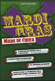 Mardi Gras: Made in China (2005) Poster - Movie Forum, Cast, Reviews
