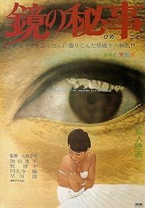 Engelsk filmer 2018 full film handling gratis nedlasting Kagami no himegoto by Gorô Tobita  [480x640] [hdv]
