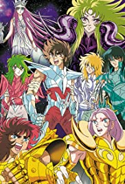 Saint Seiya: The Hades Chapter Poster