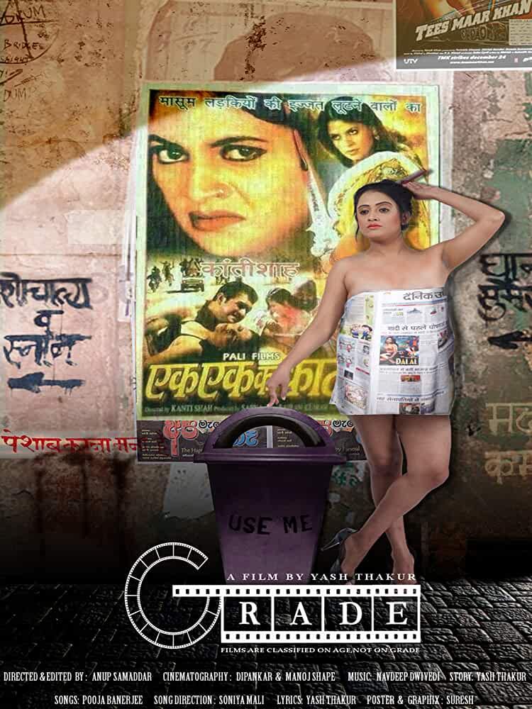 18+ Grade 2018 Hindi Movie HDRip 200MB Download
