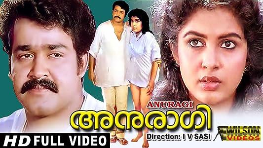 Watching movies computer Anuragi by Priyadarshan [avi]