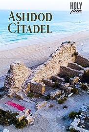 Ashdod Citadel Poster