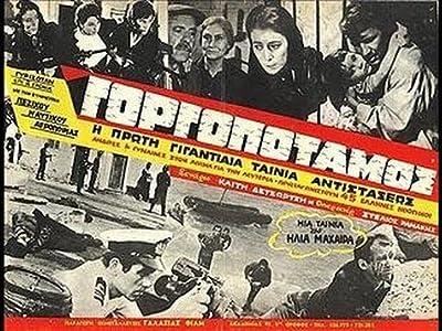 My watch list movies Gorgopotamos by [h264]