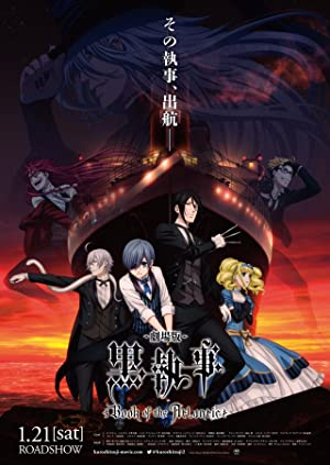 Movie Black Butler: Book of the Atlantic (2017)