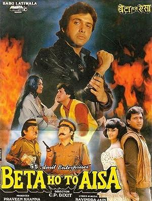 Beta Ho To Aisa movie, song and  lyrics
