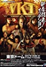NJPW Wrestle Kingdom 11