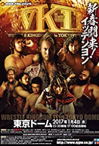 Primary photo for NJPW Wrestle Kingdom 11