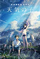 Most Popular Anime Movies and TV Shows - IMDb