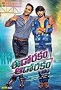 Eedo Rakam Aado Rakam (2016) Poster