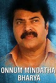 Onnum Mindatha Bharya Poster
