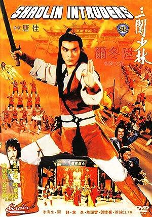 Where to stream Shaolin Intruders