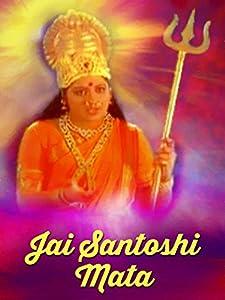 Watch all movie Jai Santoshi Maa [hdv]