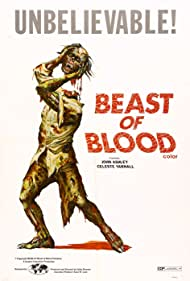 Beast of Blood (1970)
