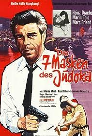 Casse-tête chinois pour le judoka (1967)