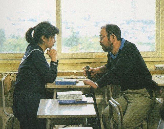 Yuki No Dansho Jonetsu 1985