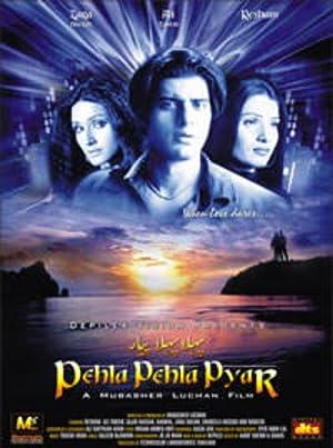 Pehla Pehla Pyar  Movie
