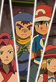 Decisive Battle in the Ninja Village! Gekogashira VS Kirikizan! Poster