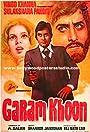 Garam Khoon