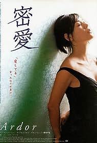 Milae (2002) Poster - Movie Forum, Cast, Reviews