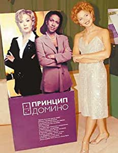 Adult movies videos free download no Printsip domino: Episode #1.346  [1280x768] [480x640] [480x640]