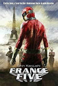 France Five in hindi download free in torrent