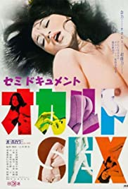 Semi sex pics 13