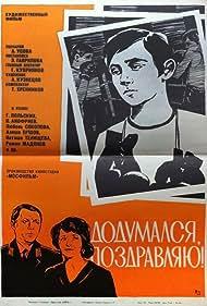 Oleg Anofriev, Galina Polskikh, and Aleksei Yershov in Dodumalsya, pozdravlyayu (1977)