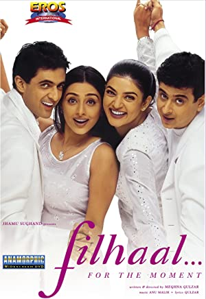Filhaal... movie, song and  lyrics
