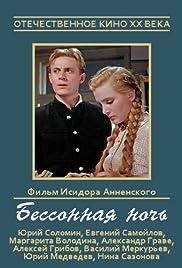Bessonnaya noch Poster