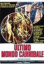 Jungle Holocaust (1977) Poster