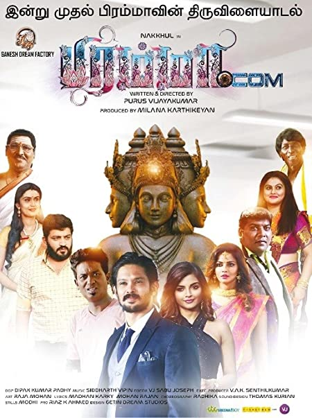 Brahma.com (2017) Dual Audio WEB-HDRip - 480P | 720P - x264 - 450MB | 1.6GB - Download & Watch Online With Subtitle Movie Poster - mlsbd