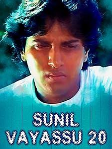 HD movie trailers download 1080p Sunil Vayassu 20 India [720pixels]