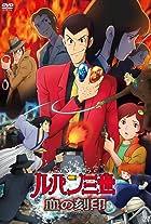 Lupin the III: Chi no kokuin - eien no mermaid