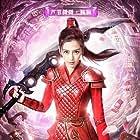 Angelababy in Wei wei yi xiao hen qing cheng (2016)
