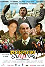 Dursun Çavus (2014) Poster