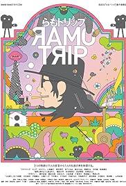 Ramo Trip Poster