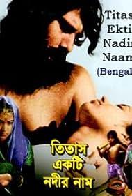 Kabori Sarwar and Prabir Mitra in Titas Ekti Nodir Naam (1973)