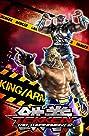 Tekken Tag Tournament 2 (2011) Poster