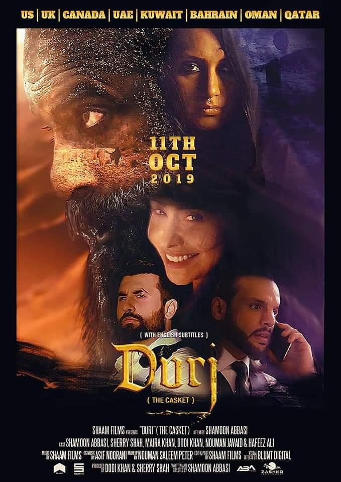 Durj (2019) WEBRip [1080p-720p-480p] Urdu x264 AAC ESUB