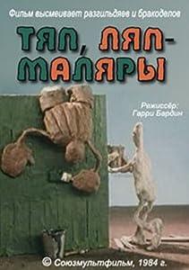 Full free downloads movies Tyap, Lyap - malyary! Soviet Union [4K]