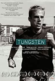 Omiros Poulakis in Tungsten (2011)