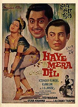 Haye Mera Dil movie, song and  lyrics