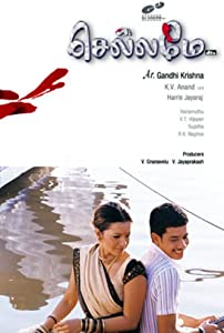 Chellame in hindi free download