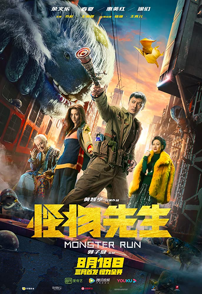 Download Monster Run (2020) ORG Hindi Dubbed 480p WEB-DL 300MB ESubs