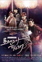 Jeong-hoon Kim - IMDb