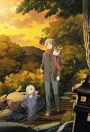 Natsume Yuujinchou: Ishi Okoshi to Ayashiki Raihousha Poster