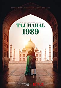 Taj Mahalทัชมาฮาล 1989