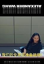 Alexander Wang: Verifying Authenticity