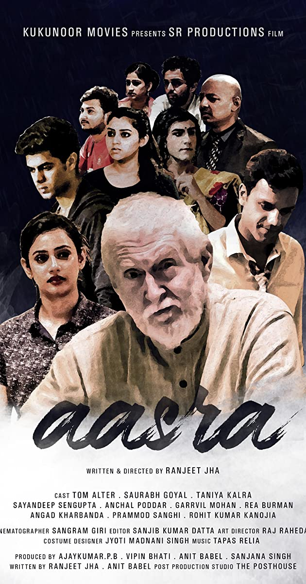Aasra marathi full movie free download hd